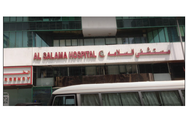 Al Salama Hospital In Tourist Club Area, Abu Dhabi - Find ...