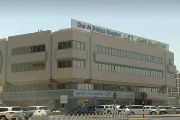 Dar Al Shifaa Hospital , Abu Dhabi