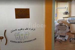 Al Zahraa Dental And Orthodontic Clinic, Dubai