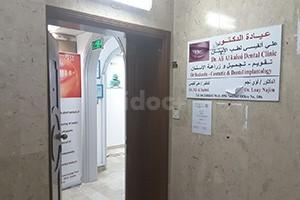 Dr. Ali Al Kaissi Dental Clinic, Dubai