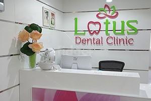 Lotus Dental Clinic, Dubai
