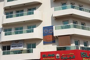 Nasser Clinic, Dubai
