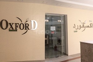 Oxford Medical Center, Dubai