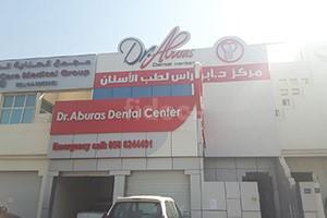 Dr. Aburas Dental Center, Dubai