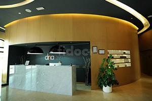 DNA Health Medical Center, Dubai