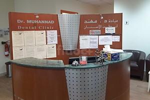 Dr. Muhannad Dental Clinic, Dubai