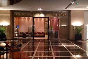 Health Avenue, Dubai