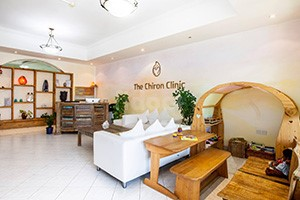 The Chiron Clinic, Dubai