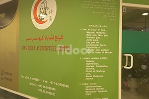 King China Acupuncture Centre, Dubai
