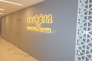 Cocoona Centre For Aesthetic Transformation, Dubai