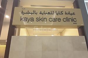 Kaya Skin Care Clinic, Dubai
