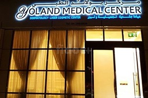 Yoland Medical Center, Dubai