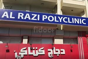 Al Razi Polyclinic, Dubai
