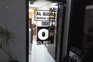 Al Qudra Medical Clinic, Dubai