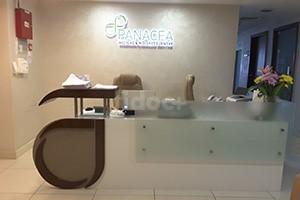 Panacea Medical And Wellness Centre, Dubai