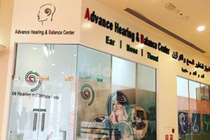 Advance Hearing And Balance Center, Dubai
