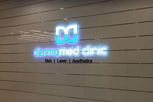 Dermamed Clinic, Dubai
