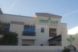Lifeworks Holistic Counselling Centre, Dubai