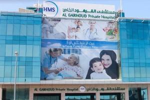 Al Garhoud Private Hospital, Dubai