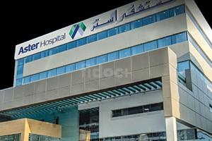 Aster Hospital In Mankhool, Dubai – Find Doctors, Clinics, Hospitals