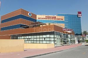 Medcare Orthopaedics And Spine Hospital, Dubai