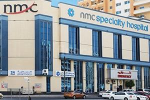 NMC Specialty Hospital, Dubai