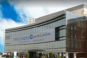 NMC Hospital, dubai