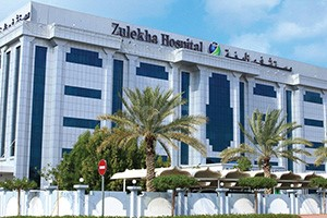 Zulekha Hospital, dubai