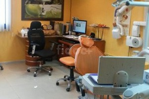 Dr. Anand Shenoy Medical Clinic, Dubai