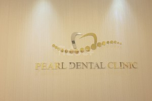 Pearl Dental Clinic, Dubai