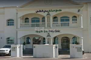 Health Bay Polyclinic, Dubai
