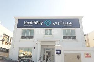 Health Bay Holistic Center, Dubai