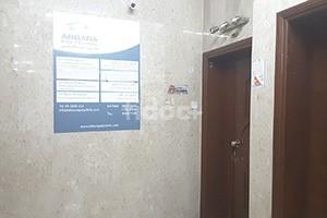 Abbara Polyclinic, Dubai