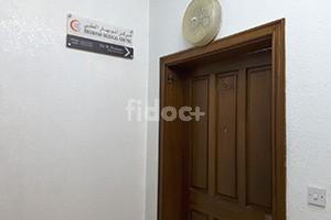 Anubhar Medical Center, Dubai