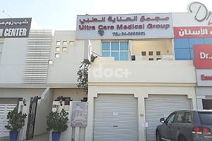 Ultra Care Medical Group, Dubai