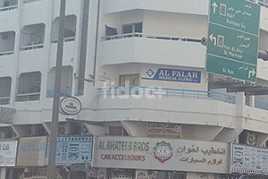 Al Falah Medical Clinic In Deira, Dubai – Find Doctors