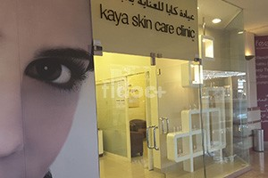 Kaya Skin Care Clinic, Dubai