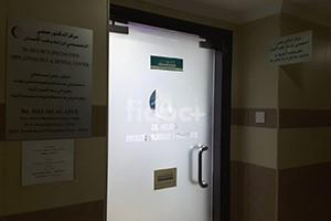 Dr. Helmi's Specialized Implantology & Dental Center, Dubai
