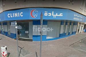 Amiruddin Clinic, Dubai
