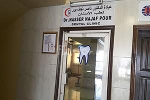 Dr. Nasser Najafpour Dental Clinic, Dubai