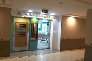 Dr  Reena Beegum Clinic In Jebel Ali, Dubai – Find Doctors, Clinics
