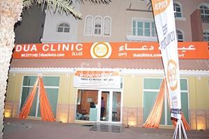 Dua Clinic, Dubai