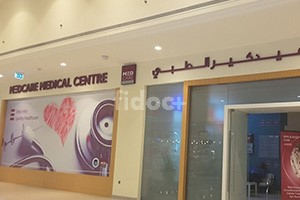 Medcare Medical Centre, dubai