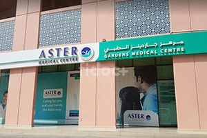 Aster Clinic - Gardens Medical Centre, Dubai