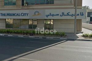 The Medical City, Dubai