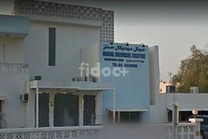 Minal Medical Centre, Dubai
