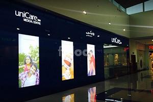 Unicare Medical Centre, Dubai