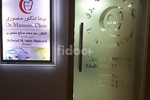 Dr. Mansoori Clinic, Dubai