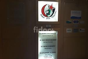 Dubai Star Polyclinic, Dubai