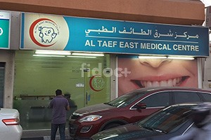 Al Taef East Medical Center, Dubai